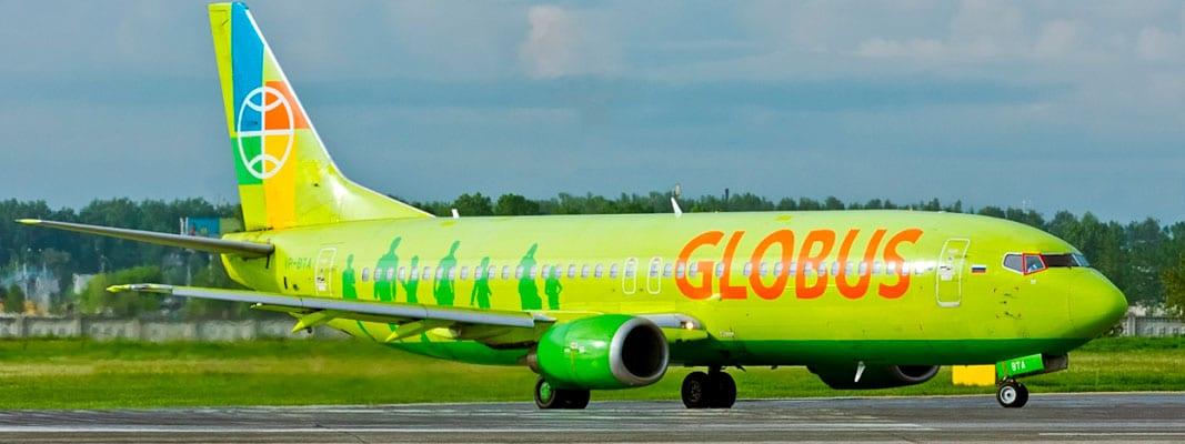 Авиакомпания Globus