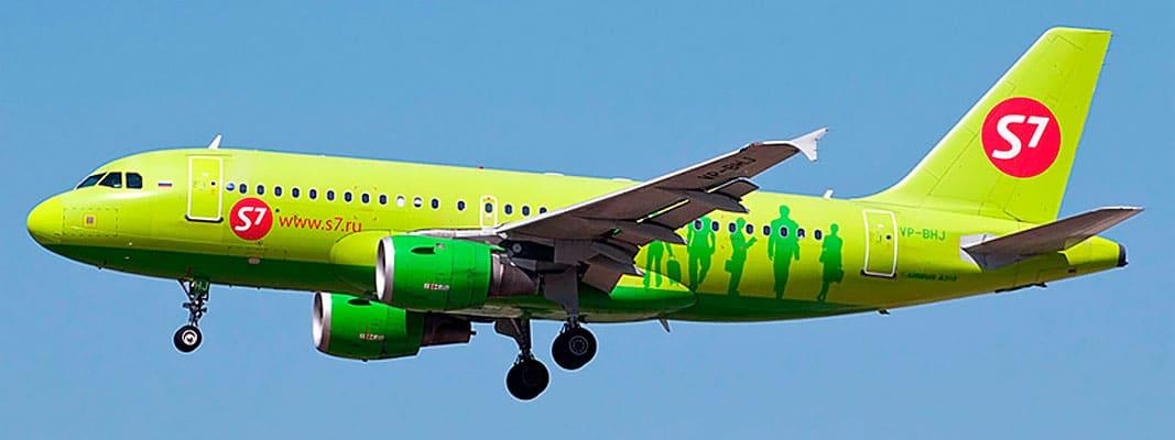 Самолет авиакомпании S7