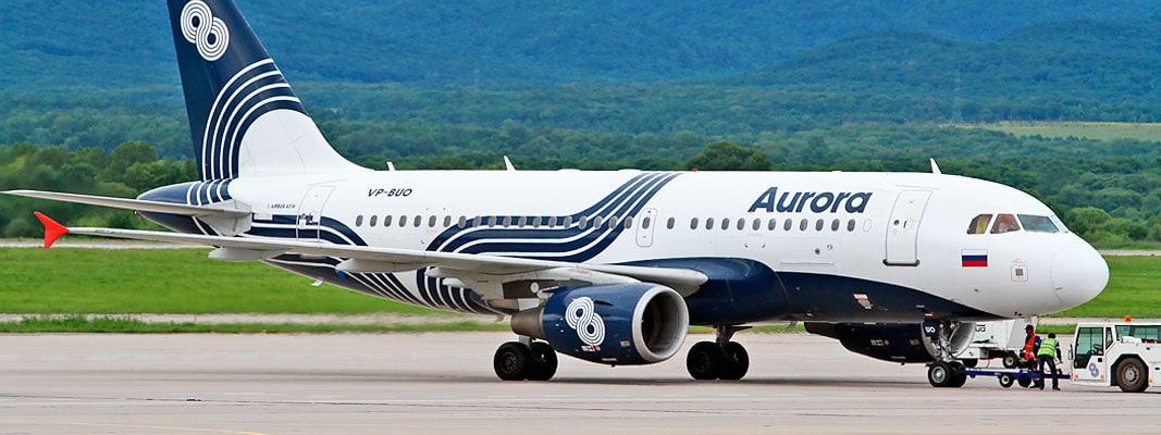 Авиакомпания Avrora