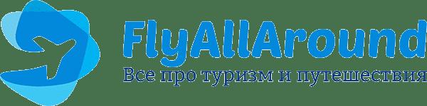 flyallaround logo