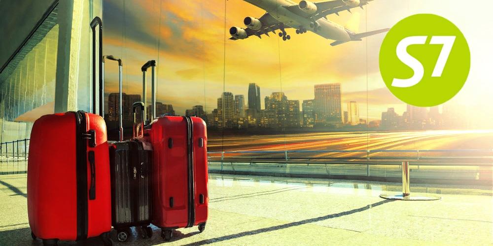 Правила и нормы провоза багажа