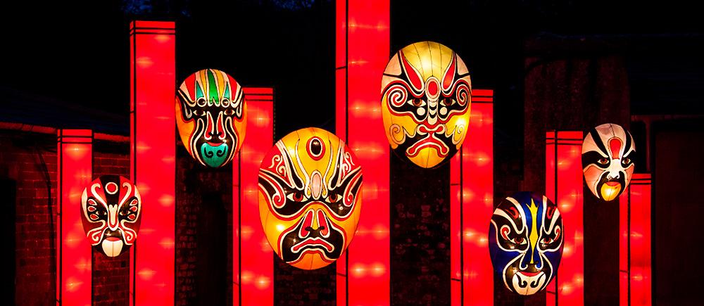 Китайские театральные маски