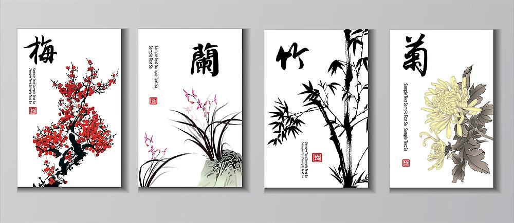 Китайские картины