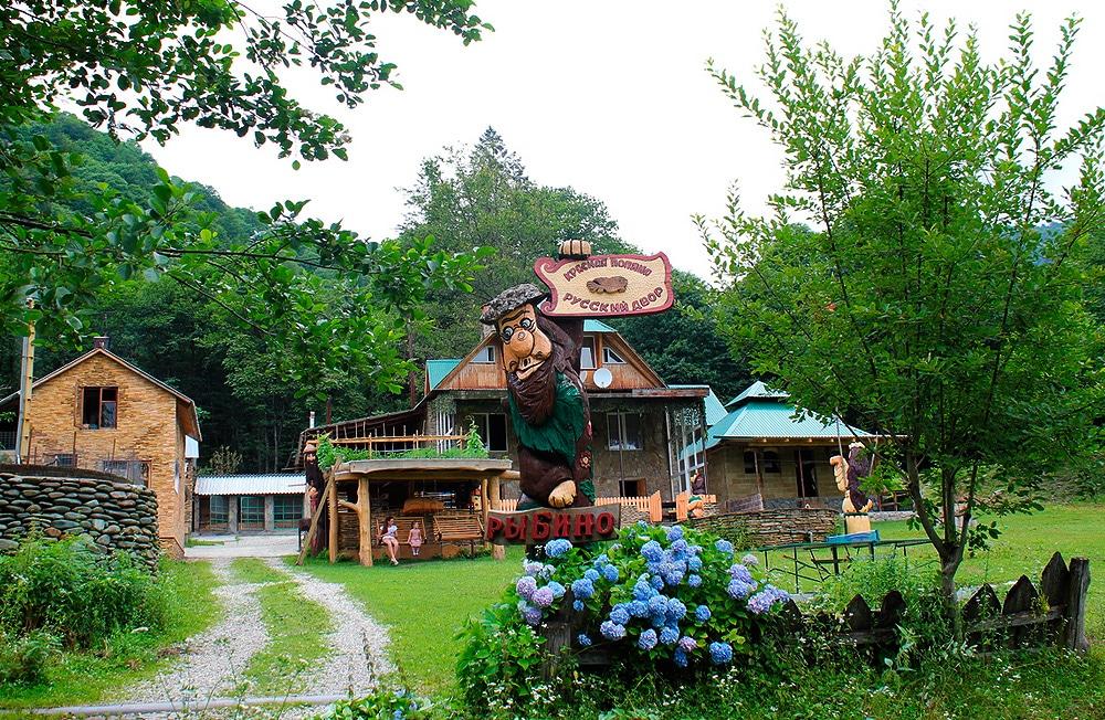 Русский дом Рыбино